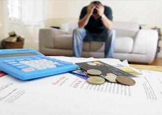 ипотека с плохой кредитной историей красноярск
